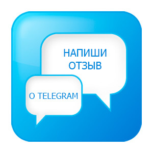 otzivi-telegram