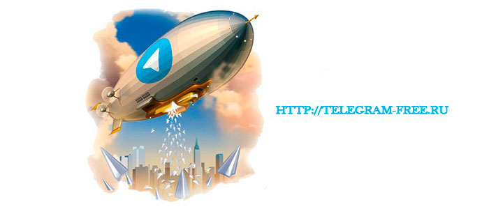 skachat-telegram-na-telefon
