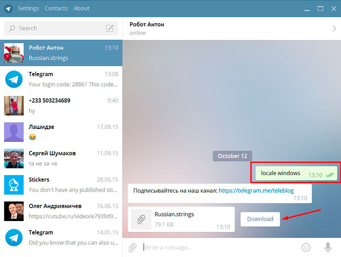 kak-rusifitsirovat-telegram (1)