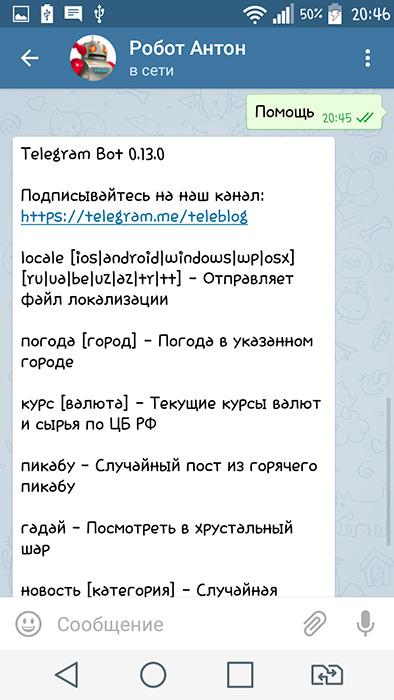 robot-anton-telegram