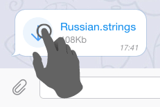 russki-yazaik-telegram-na-iphone (3)