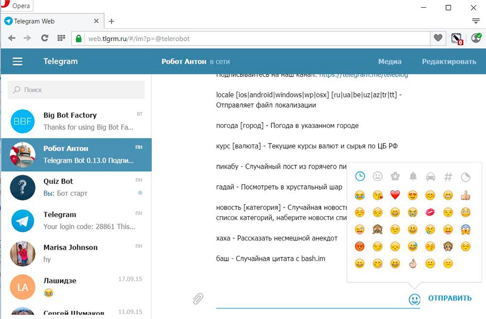 telegram-dlya-browsers