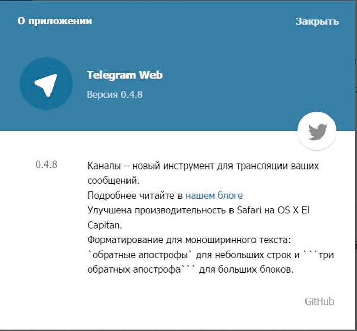 telegram-web