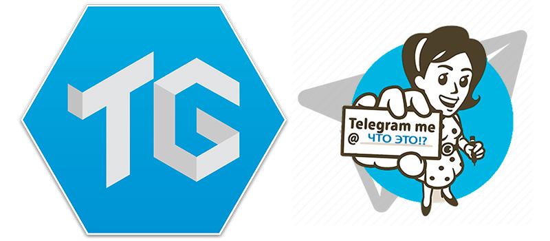 chto-takoe-telegramm
