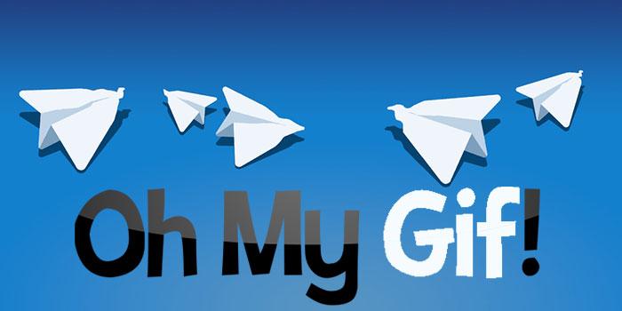 oh-my-gif-telegram