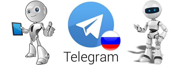 Telegram Russian Language