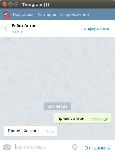 Перезапускам Телеграм
