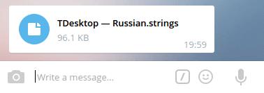 Скачиваем файл русификации для Windows