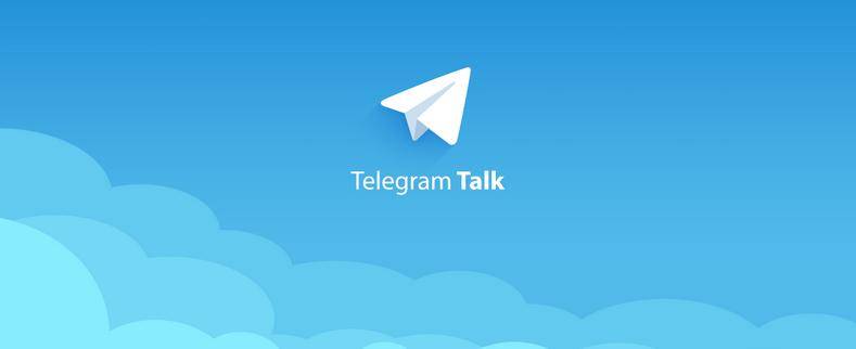 Голосование в Телеграмм