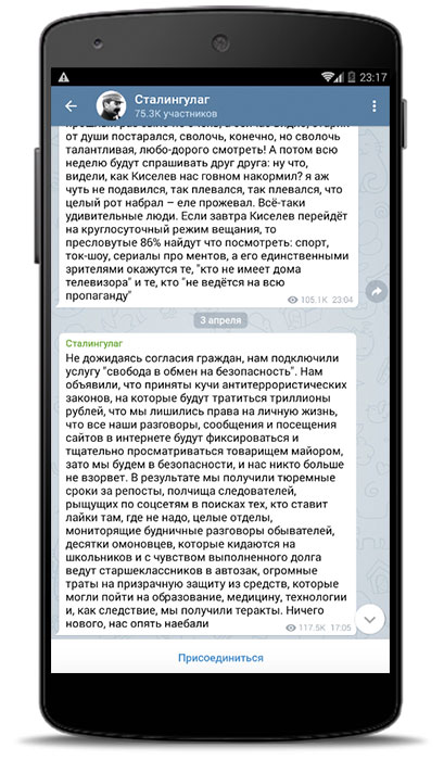 Новостные каналы telegram
