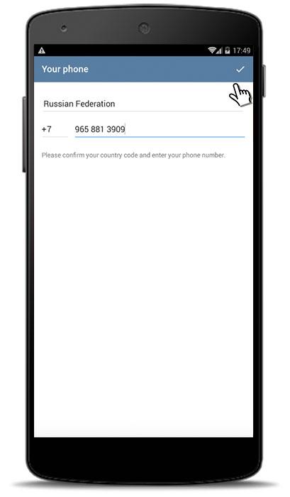 Телеграмм без номера телефона