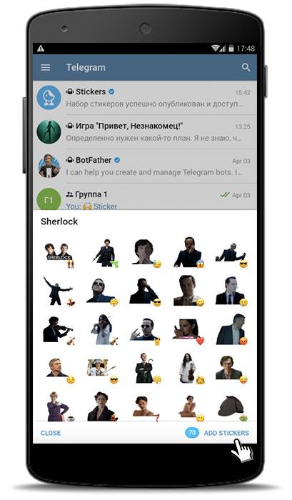 Стикеры для Telegram Шерлок