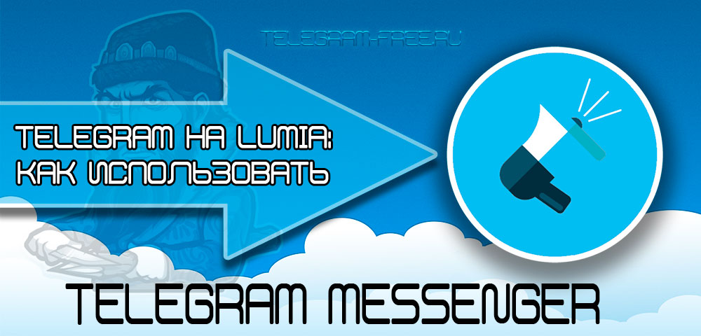 Telegram Lumia