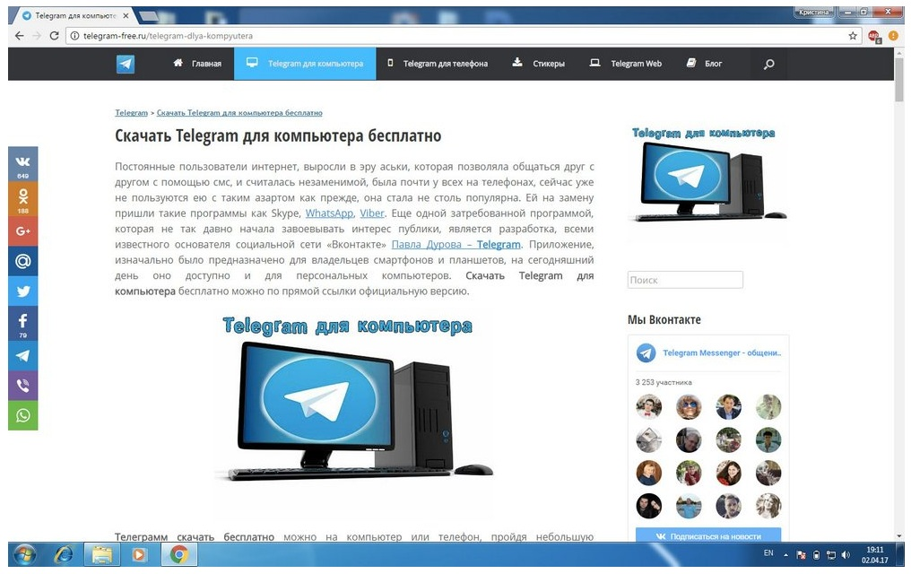 Telegram Microsoft