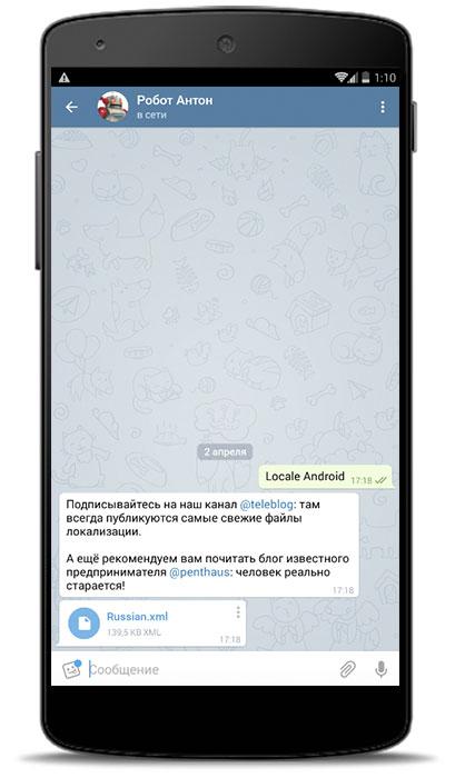 Telegram обзор 2017